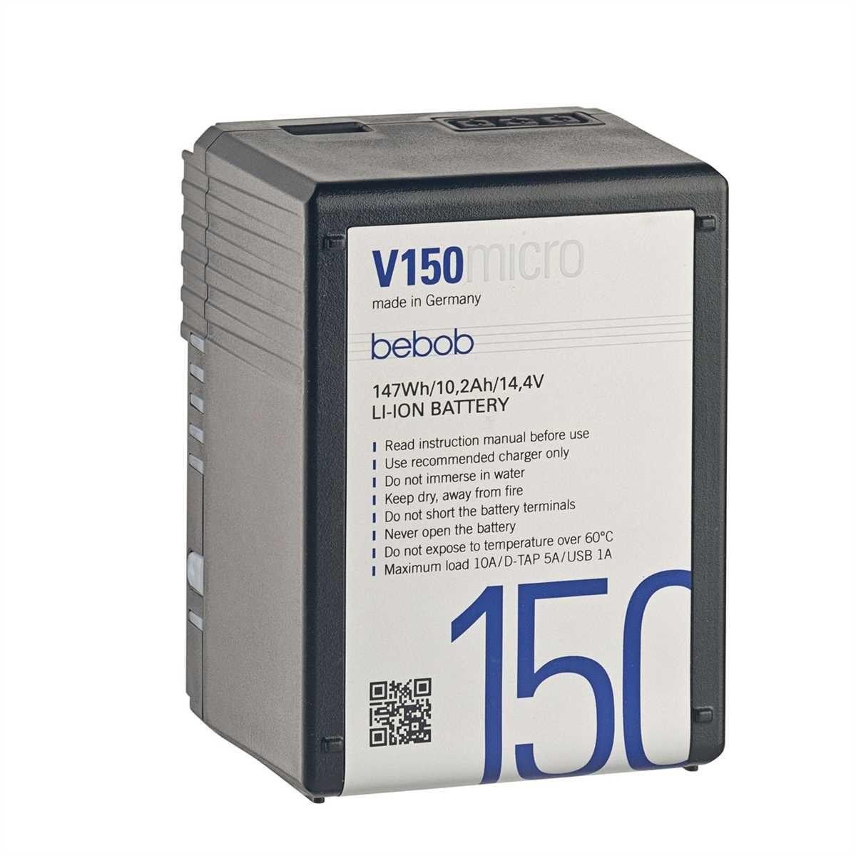 レンタル V150MICRO