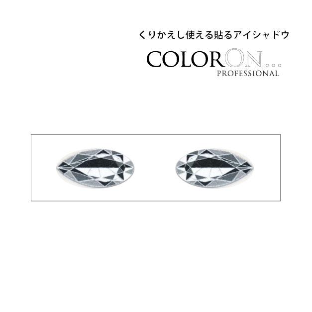 【Color ON】Black Diamonds / CO092