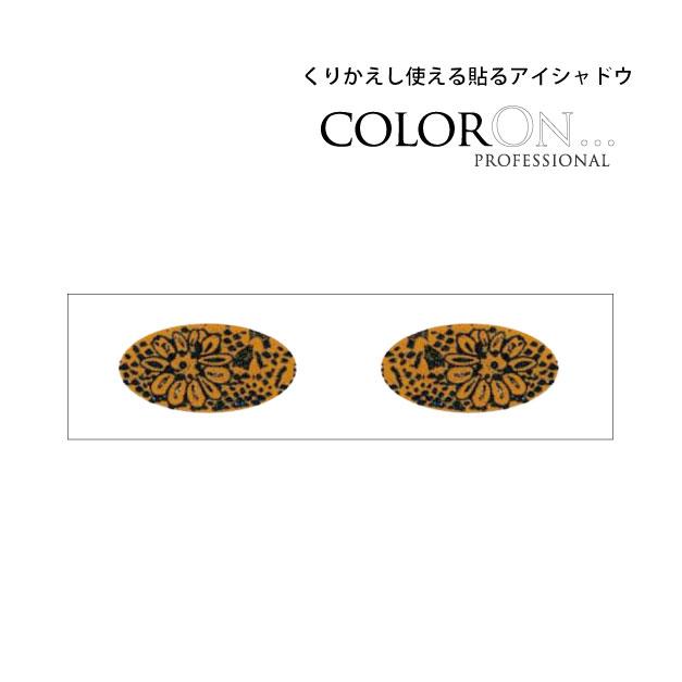 【Color ON】Mysterious Veil / CO089