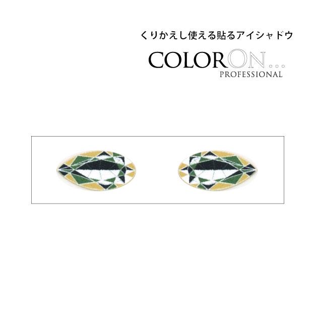 【Color ON】Canary Diamonds / CO091