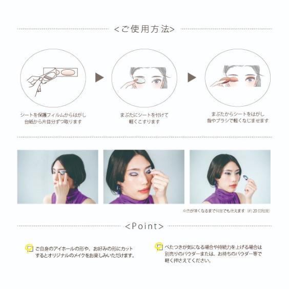 【Color ON】Chocolate Diamonds / CO093