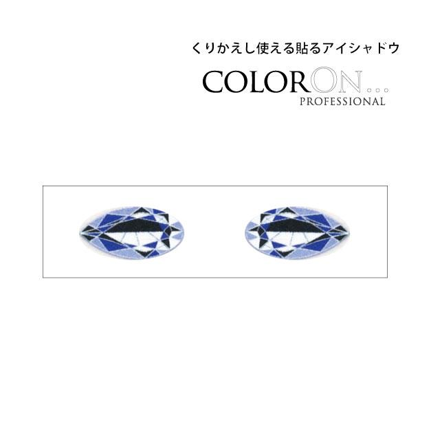 【Color ON】Blue Diamonds / CO095