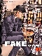FAKEsecond_03