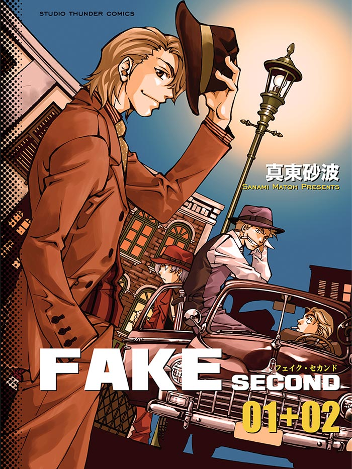 FAKEsecond_01