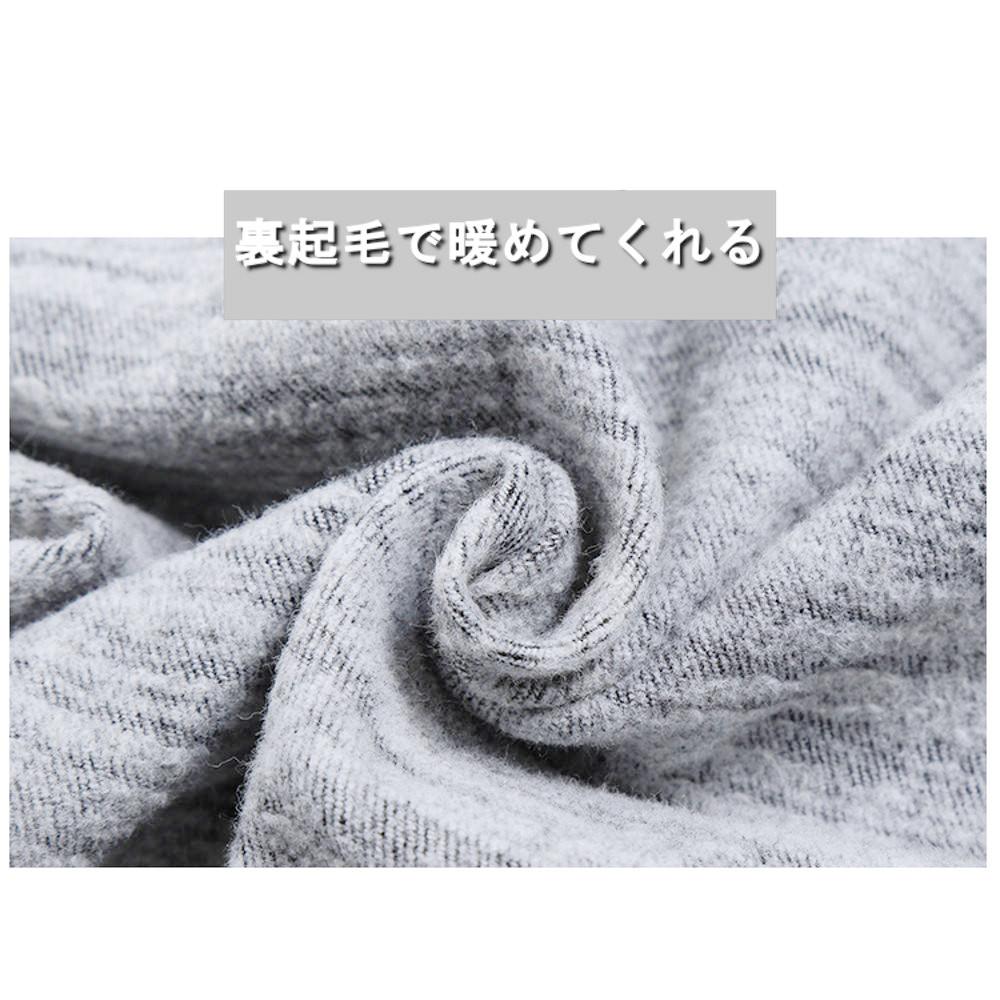 裏起毛 ストレッチデニム ジーンズ 【メンズデニムコーデアイテム!!】#Jea68