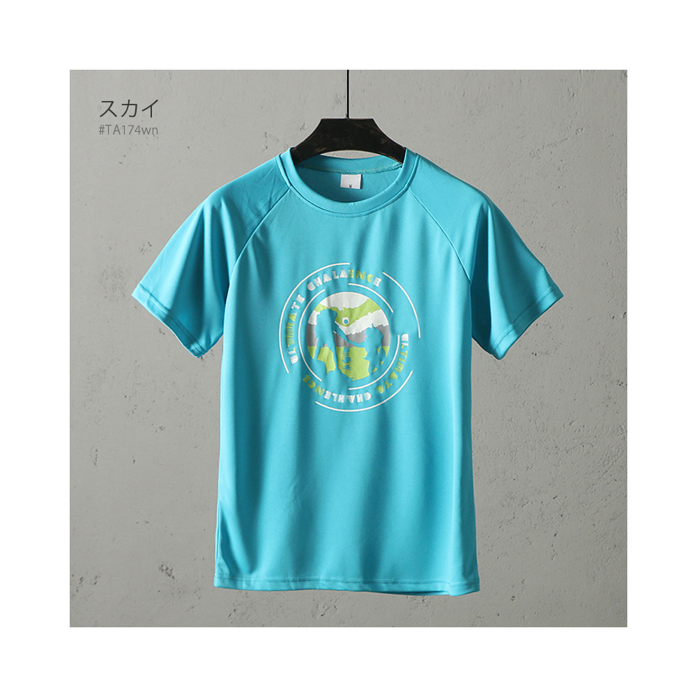 登山T アウトドア Tシャツ 半袖ロゴT #TA174