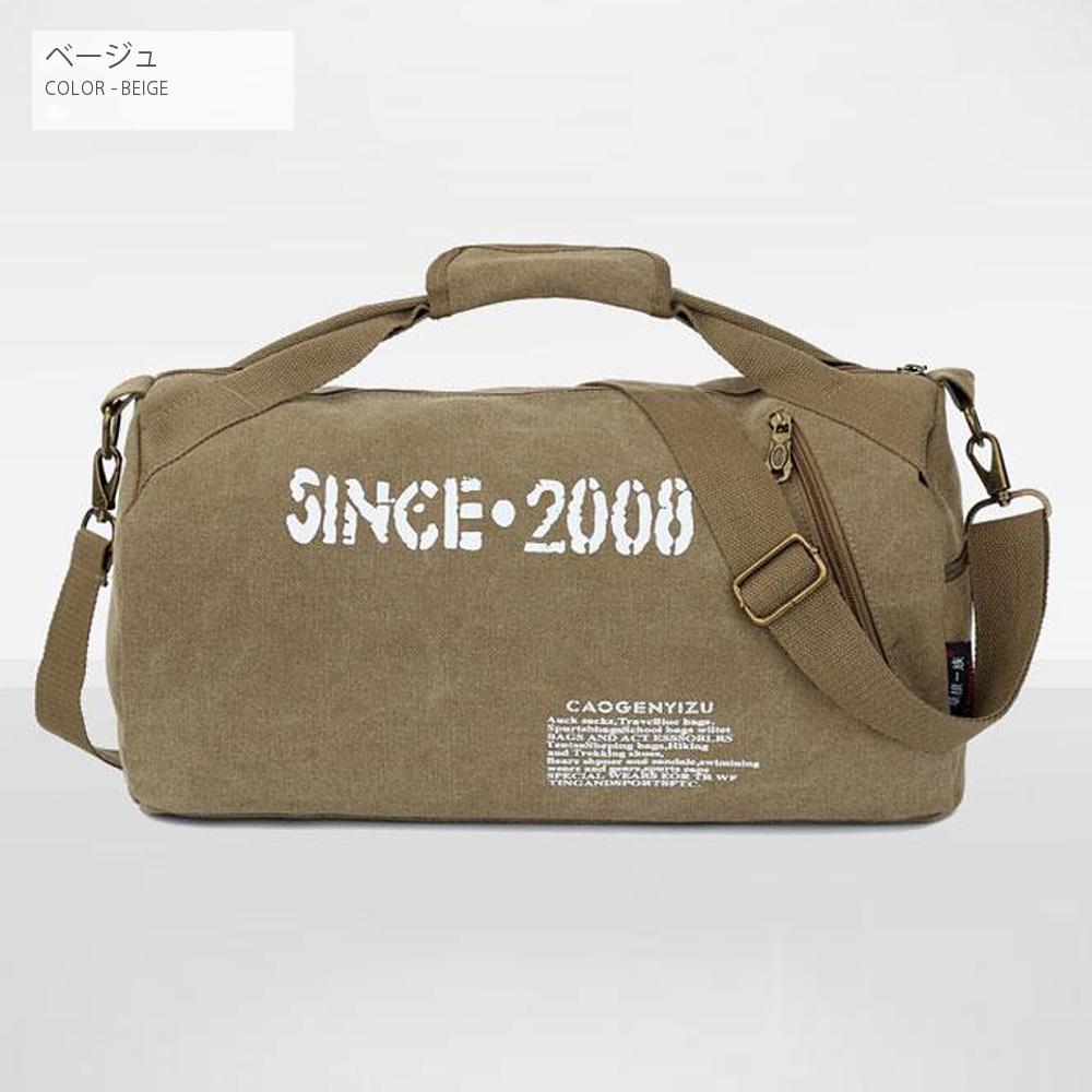 ミリタリー ドラムバッグ 【メンズミリカジアイテム!!】#A915