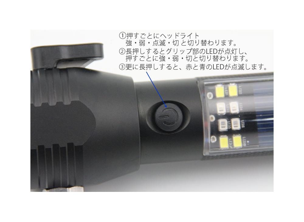 3WAY LEDライト 懐中電灯 ソーラー充電 #A318