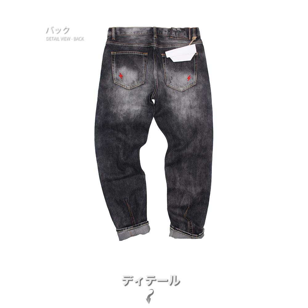 ダメージ加工 デニムパンツ 【メンズデニムコーデアイテム!!】 #Jea132