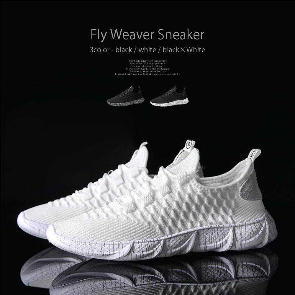 ニットスニーカー #Shoes452