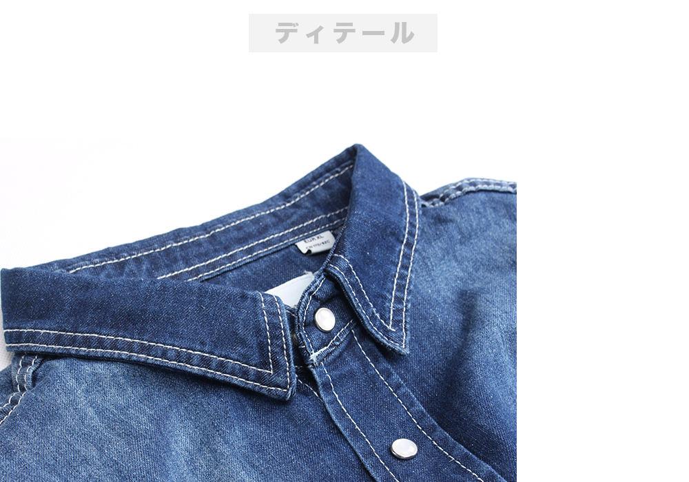 長袖 デニムシャツ 【メンズデニムコーデアイテム!!】 #TS400