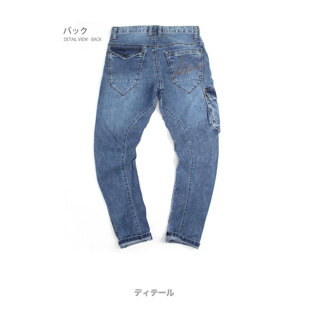ストレッチ デニムカーゴパンツ 【メンズデニムコーデアイテム!!】 #Jea81