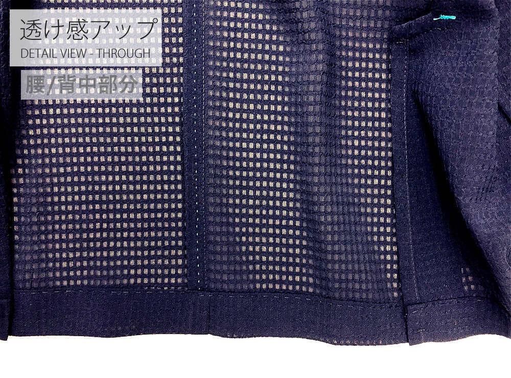 夏 テーラードジャケット 軽量 【メンズビジカジアイテム!!】風を通す #T359