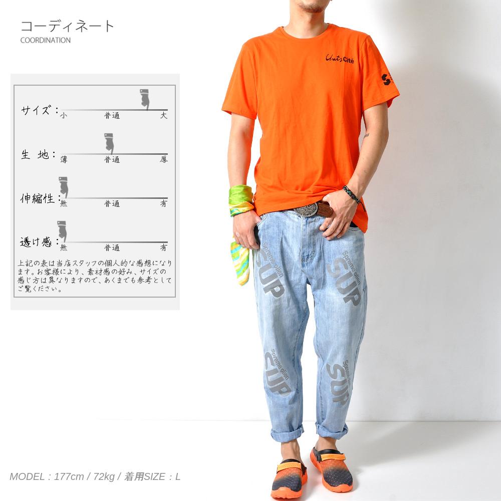 ワイド テーパードデニム ジーンズ 【メンズデニムコーデアイテム!!】#Jea76
