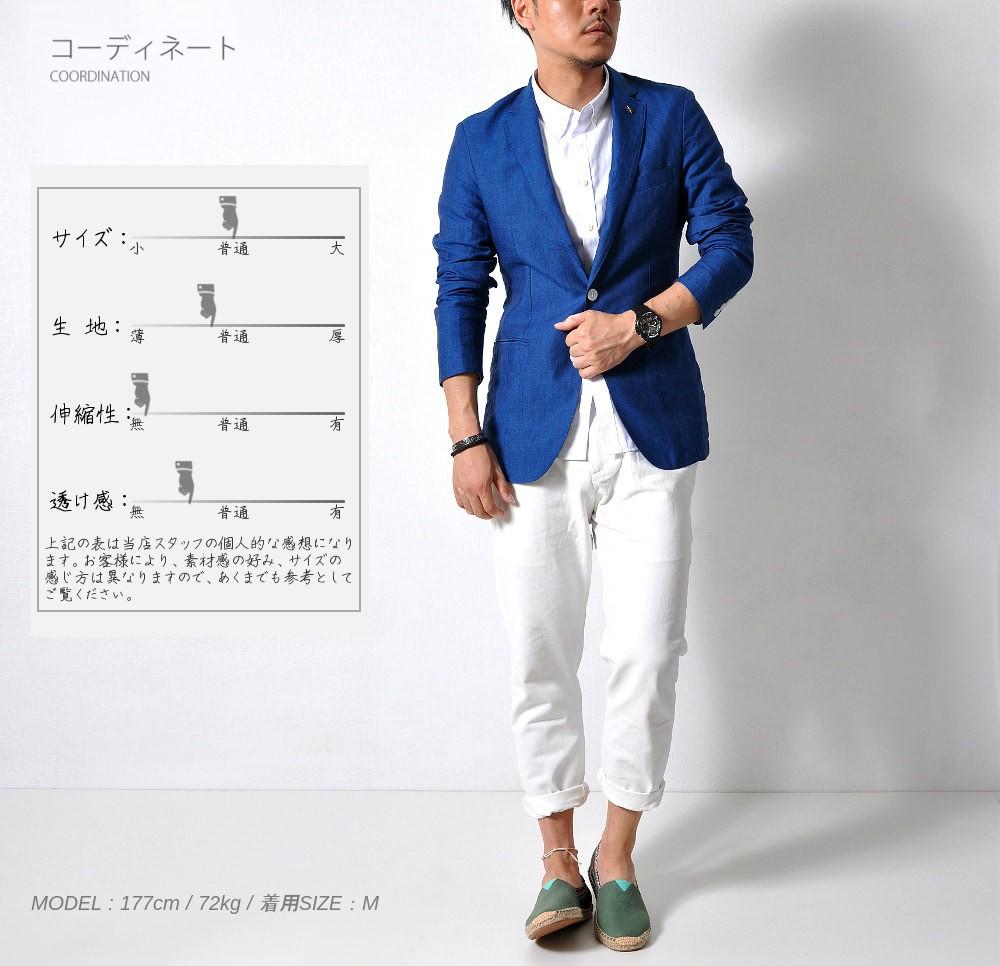 選べる6種類 テーラードジャケット 【メンズビジカジアイテム!!】 #Tset02