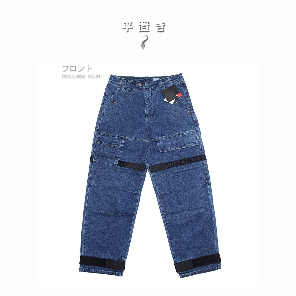 ワイドデニムパンツ 【メンズデニムコーデアイテム!!】 #Jea137