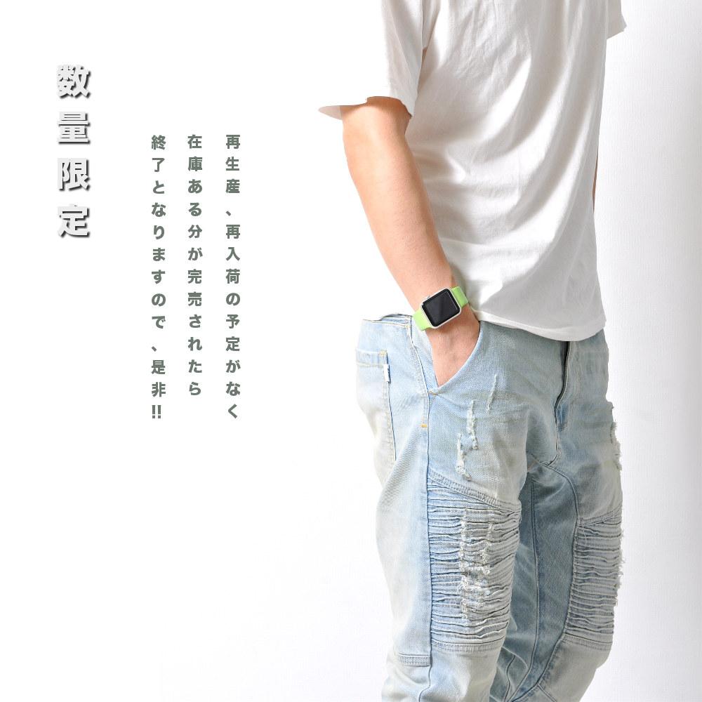 ジョガーデニムパンツ 【メンズデニムコーデアイテム!!】 #Jea130