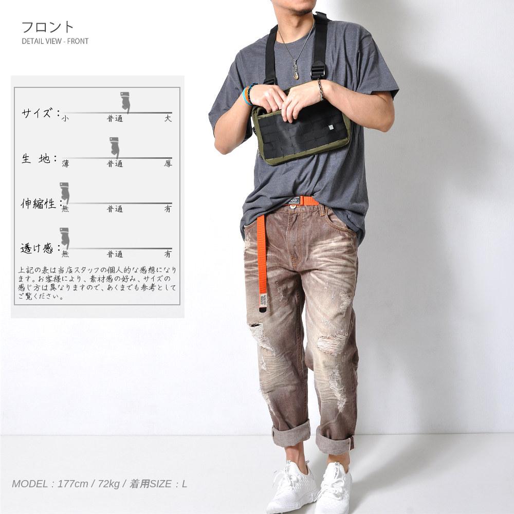 ダメージ加工デニムパンツ 【メンズデニムコーデアイテム!!】 #Jea138