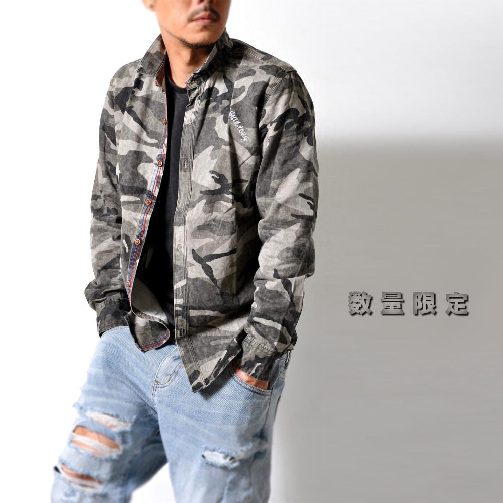 数量限定 高品質 迷彩 カモフラ 長袖シャツ メンズ #TS412