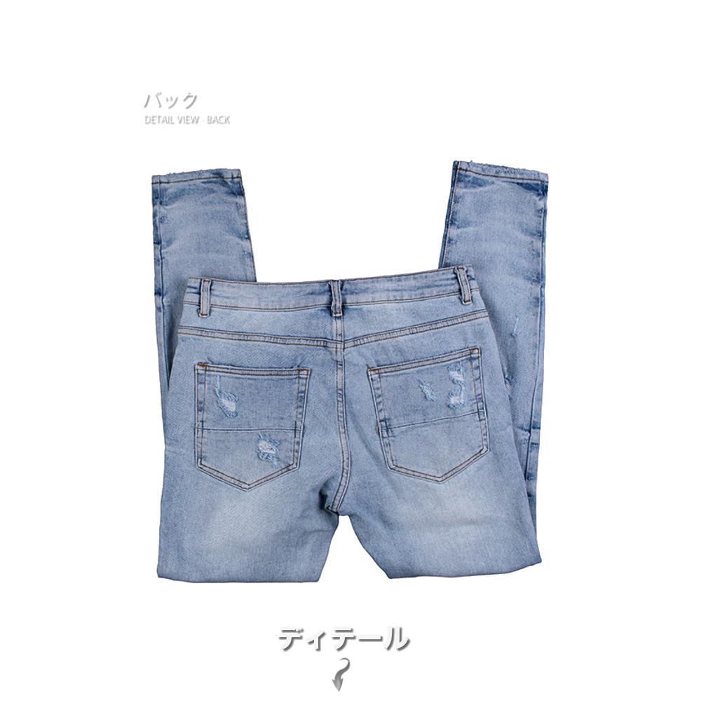 ストレッチ ダメージデニム メンズ デニムパンツ #Jea142