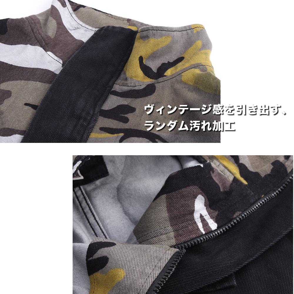 ディセル汚れ加工 迷彩 プルオーバー メンズ【メンズミリタリーコーデアイテム!!】 #T728