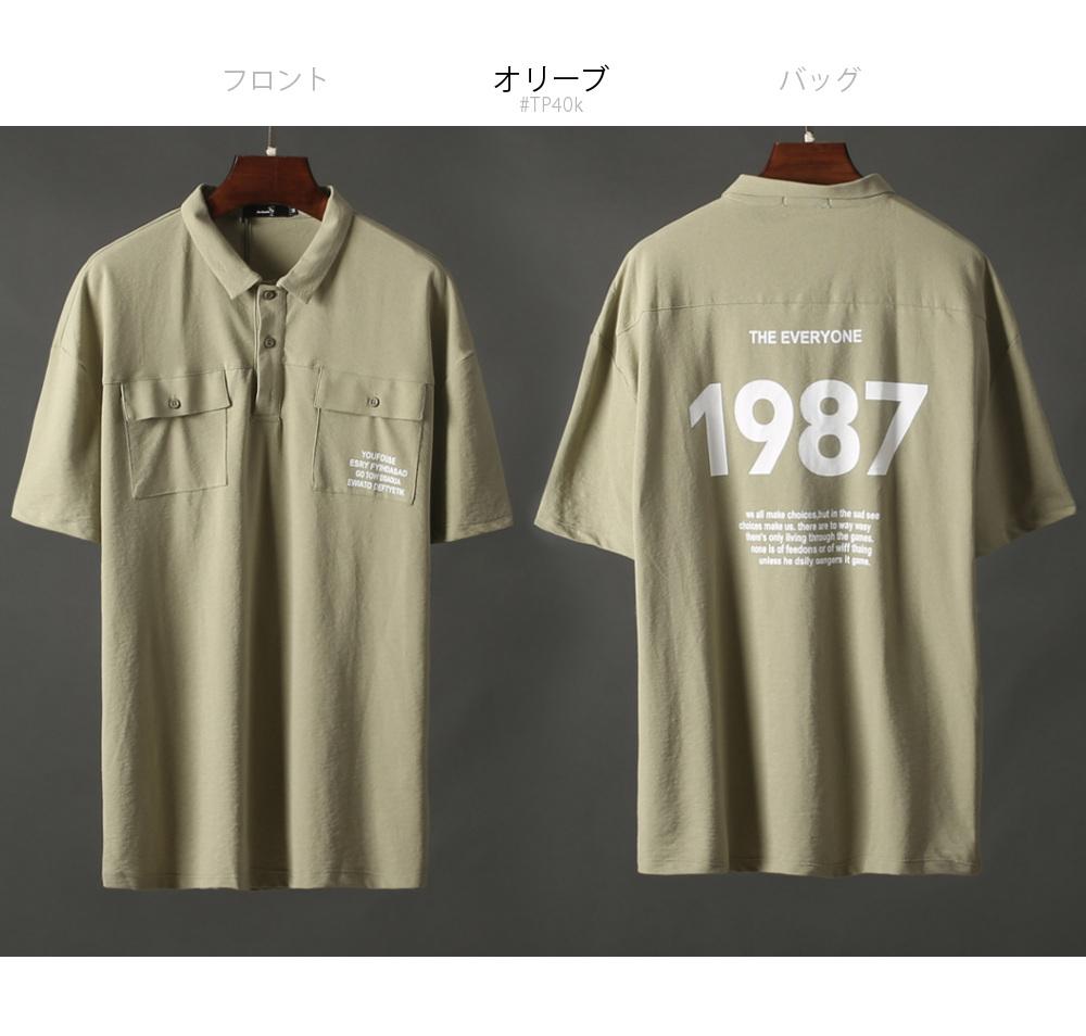 半袖ポロシャツ #TP40