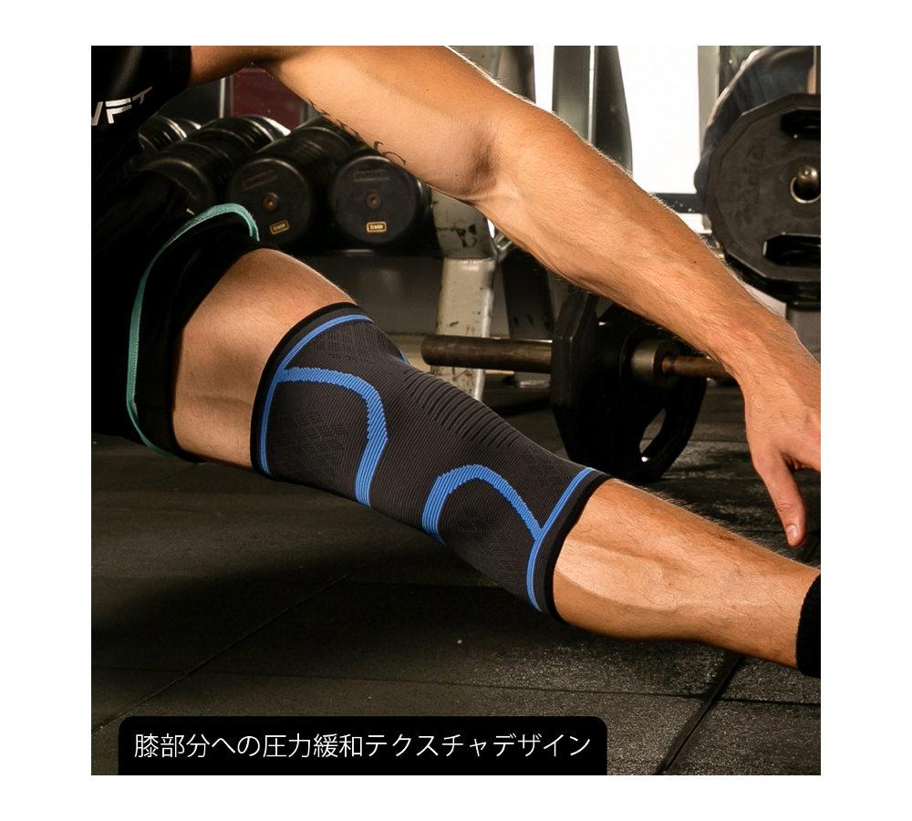 膝サポーター 2枚セット スポーツ 柔術 両ヒザ用 加圧固定3D立体編み 保温 総合格闘技 #A305