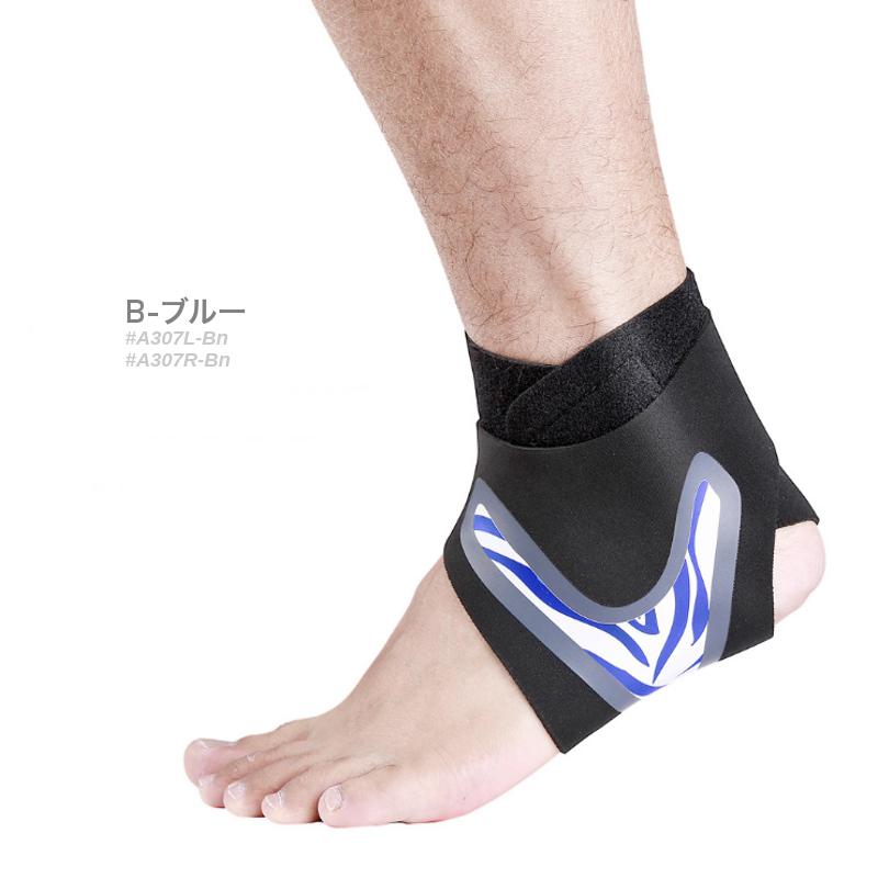 足首サポーター スポーツ 柔術  総合格闘技#A307
