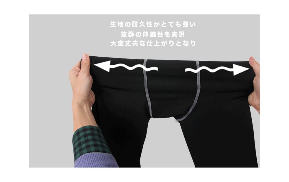 インナー コンプレッションタイツ 防寒 #Pant607