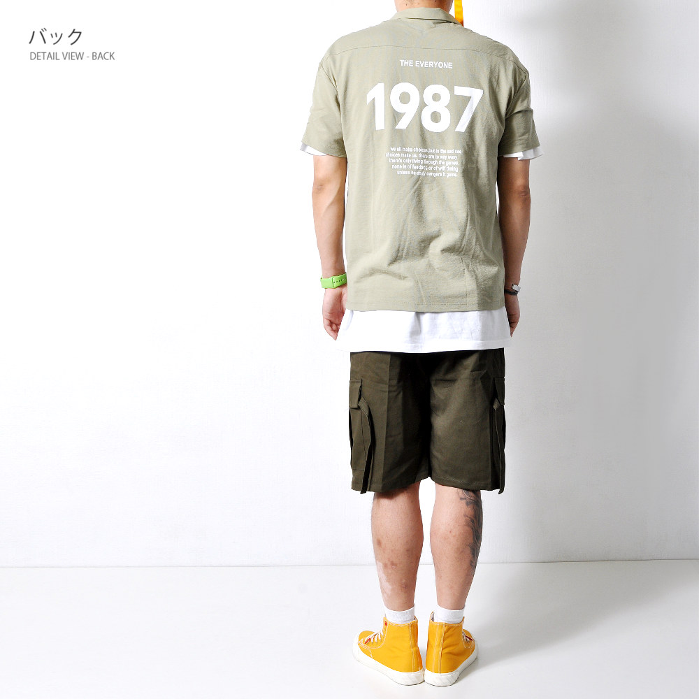 カーゴハーフパンツ #Pant237