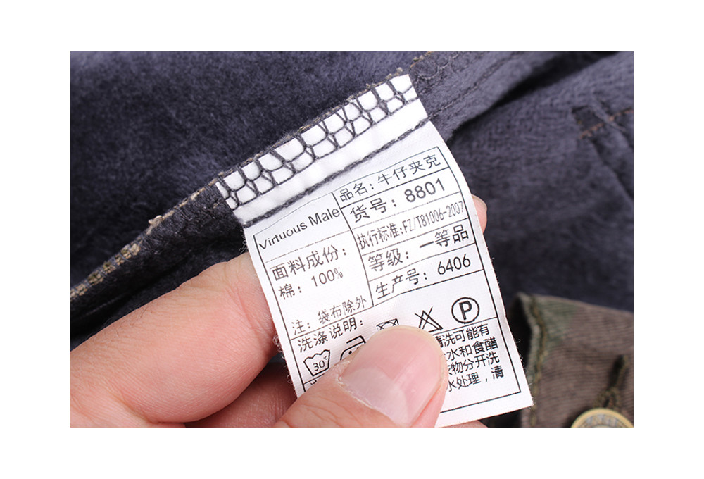 迷彩柄 ジャケット 【メンズミリカジアイテム!!】 #T718