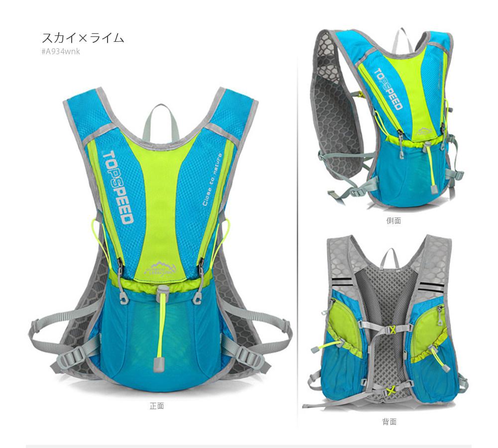 ランニングバックバック 7ポケット サイクリングバッグ  #A934