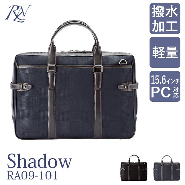 ブリーフケース(ビジネスバッグ) メンズ Shadow RA09-101