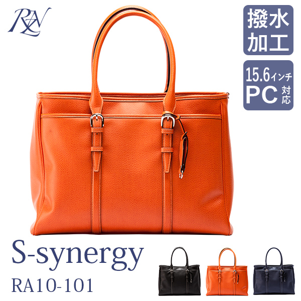 トートバッグ(ビジネストート) メンズ S-synergy RA10-101