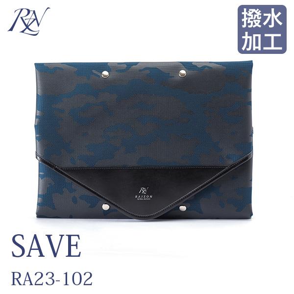 ワイシャツケース 旅行・出張用 SAVE RA23-102