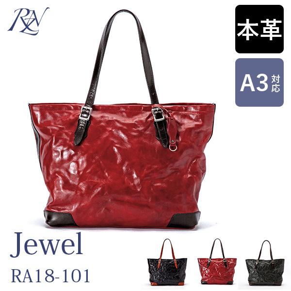 トートバック メンズ 本革 イタリアンレザー Jewel RA18-101