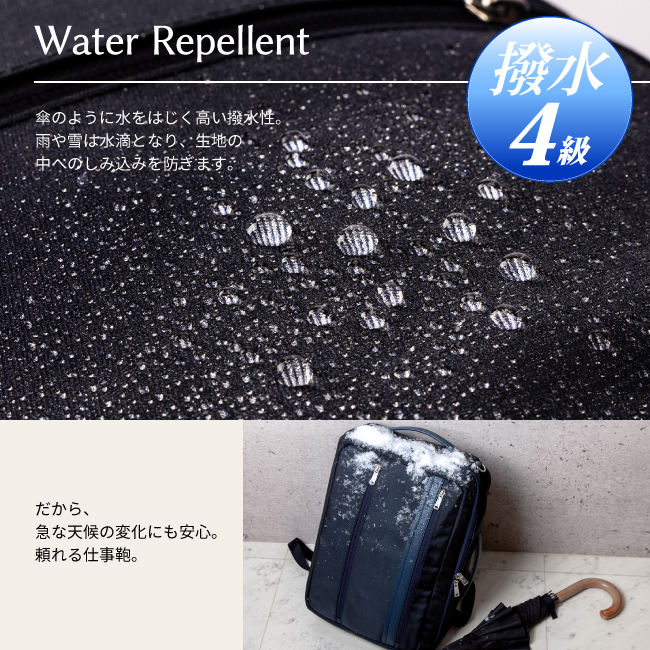3WAY ビジネスバッグ(ブリーフケース) 軽量 撥水 防水 roof RA27-102