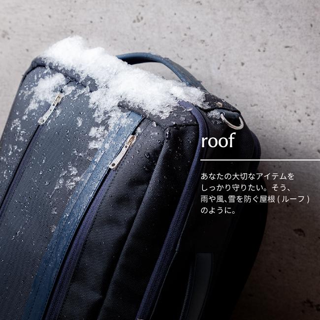 3WAY ビジネスバッグ(ブリーフケース) 杢カラー 軽量 撥水 防水 roof RA26-102
