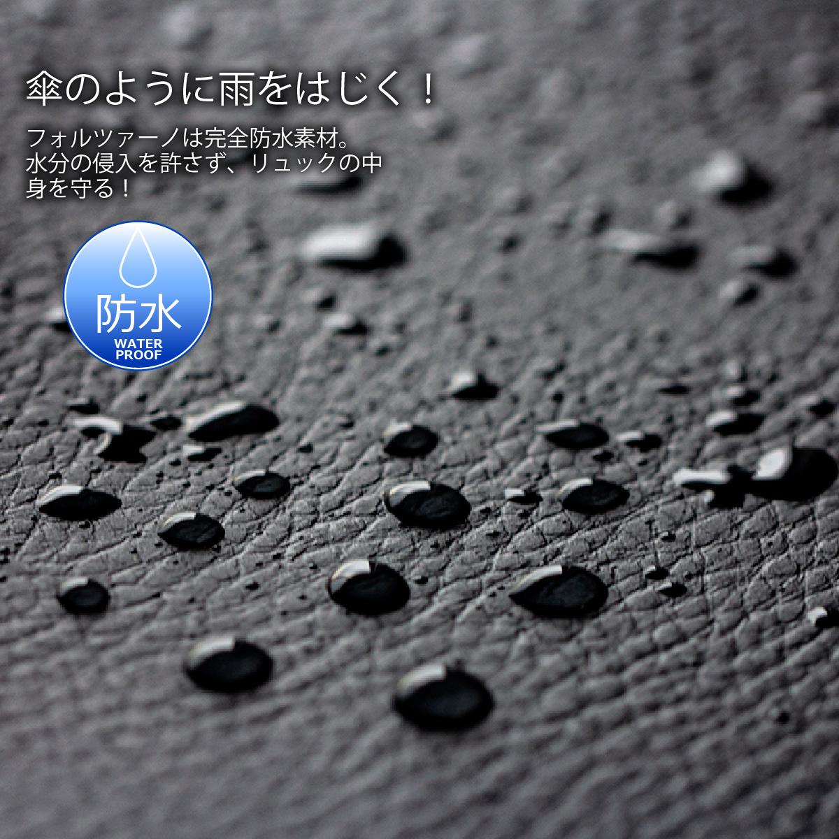 ビジネスリュック(リュックサック)防水 軽量 dash RA28-101