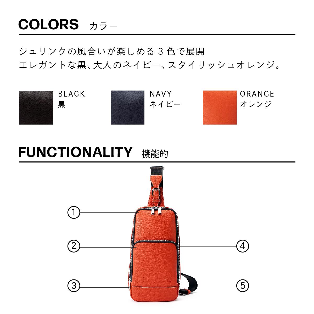 ボディバッグ メンズ  Synergy シナジー RA21-104