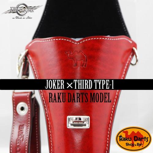 JOKERDRIVER(ジョーカードライバー)×Third(サード) -RakuDarts モデル(ラクダーツモデル)- [ダーツケース] collaboration case - type1