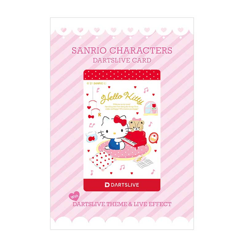 DARTS LIVE(ダーツライブ) [カード]×Sanrio characters(サンリオキャラクターズ) DARTSLIVE CARD with DARTSLIVEテーマ&LIVE EFFECT - ハローキティ