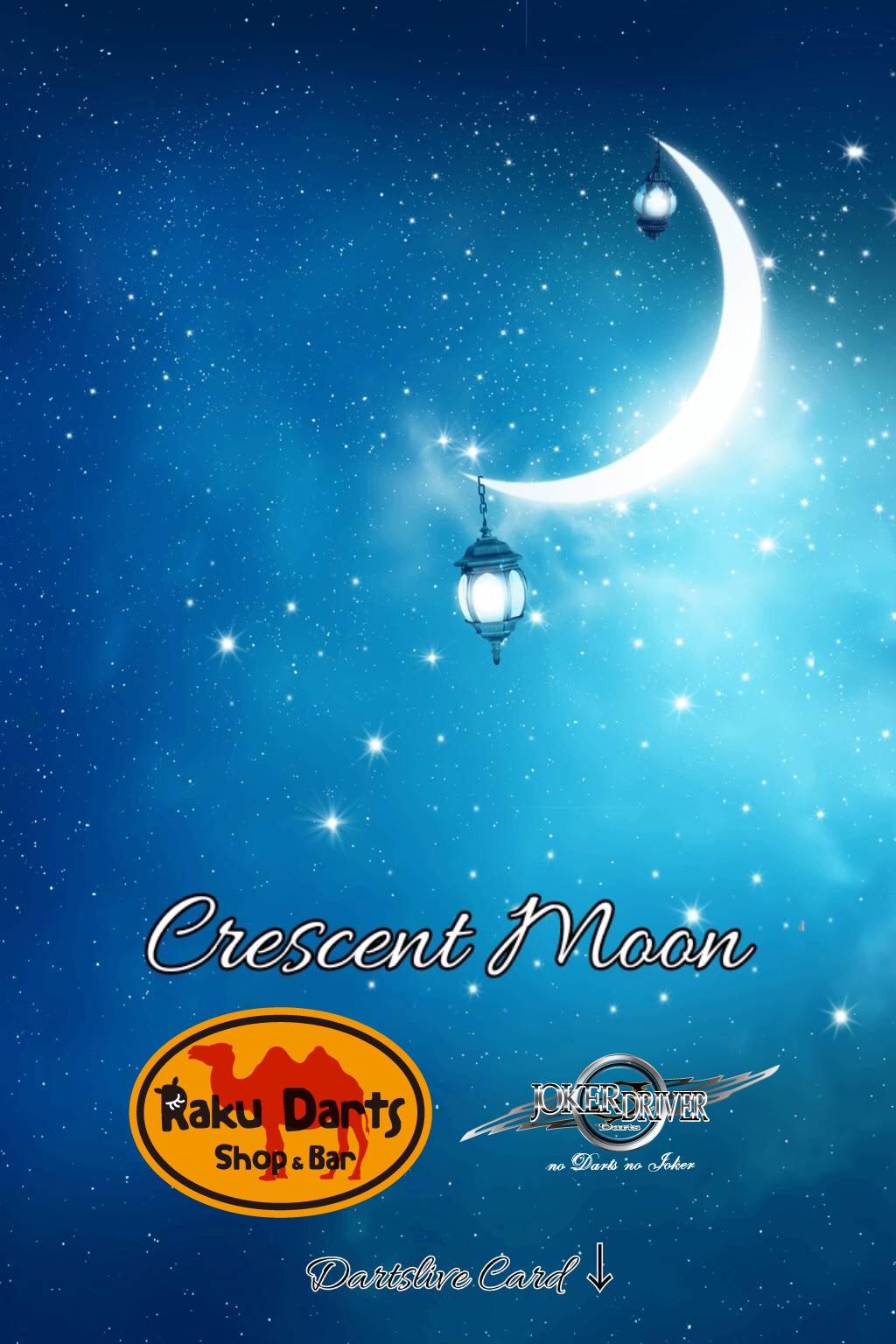 JOKERDRIVER(ジョーカードライバー) [バレル] CRYSTAL(クリスタル) -  Crescent Moon(クレッセントムーン) 2BA