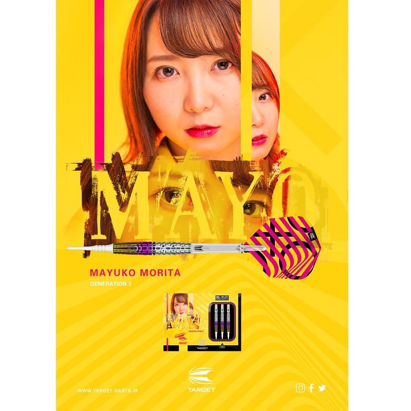 TARGET(ターゲット) [バレル] PRIME SERIES(プライムシリーズ) MAYO G3(マヨ ジェネレーション3) 2BA 森田真結子選手モデル