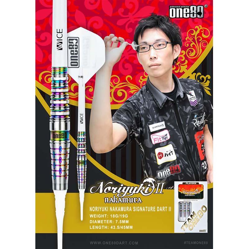 One80(ワンエイティ) [バレル] Uroboros2(ウロボロス2)45 2BA 中村成孝選手モデル