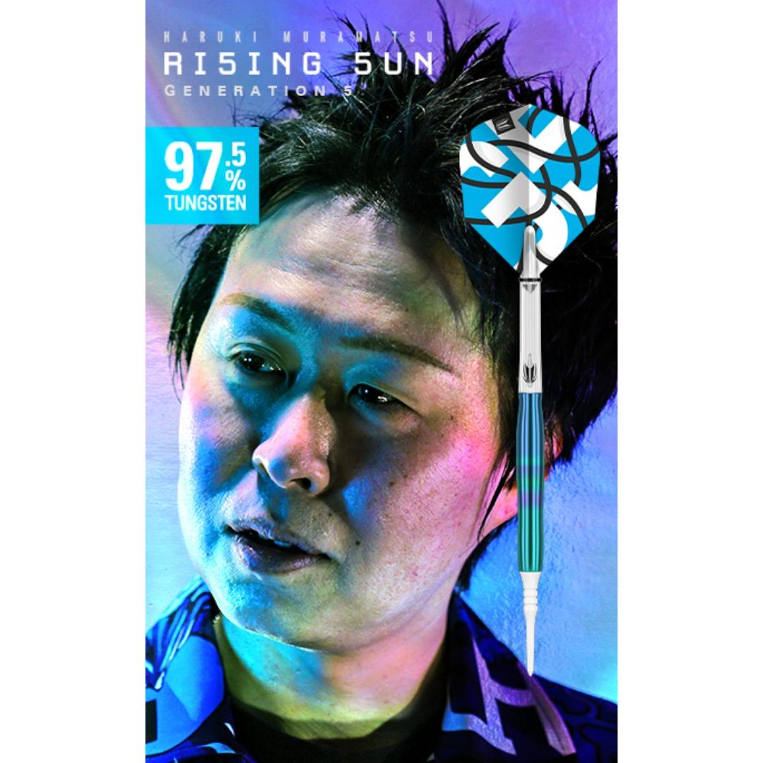 TARGET(ターゲット) [バレル] RISING SUN G5(ライジングサン5) 975 Limited Edtion(リミテッドエディション) 村松治樹選手モデル