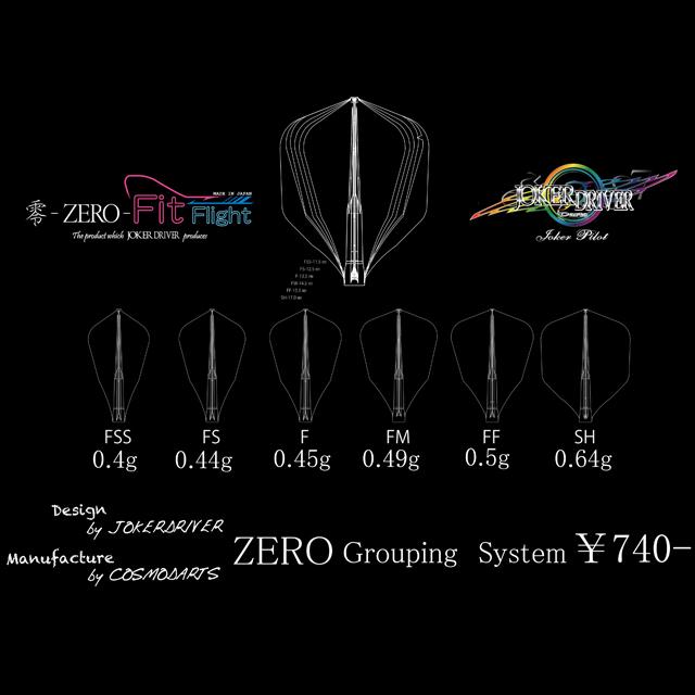 JOKERDRIVER(ジョーカードライバー) [フライト] 零-ZERO(ゼロ)×Fit Flight AIR(フィットフライト エアー)