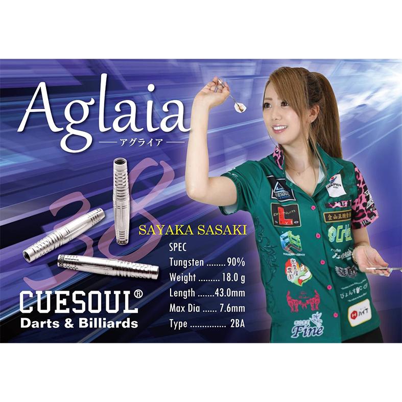 CUESOUL(キューソール) [バレル] Aglaia(アグライア) 2BA 佐々木沙綾香(ささきさやか) 選手モデル