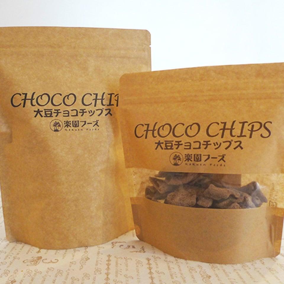 糖質制限 大豆チョコチップス