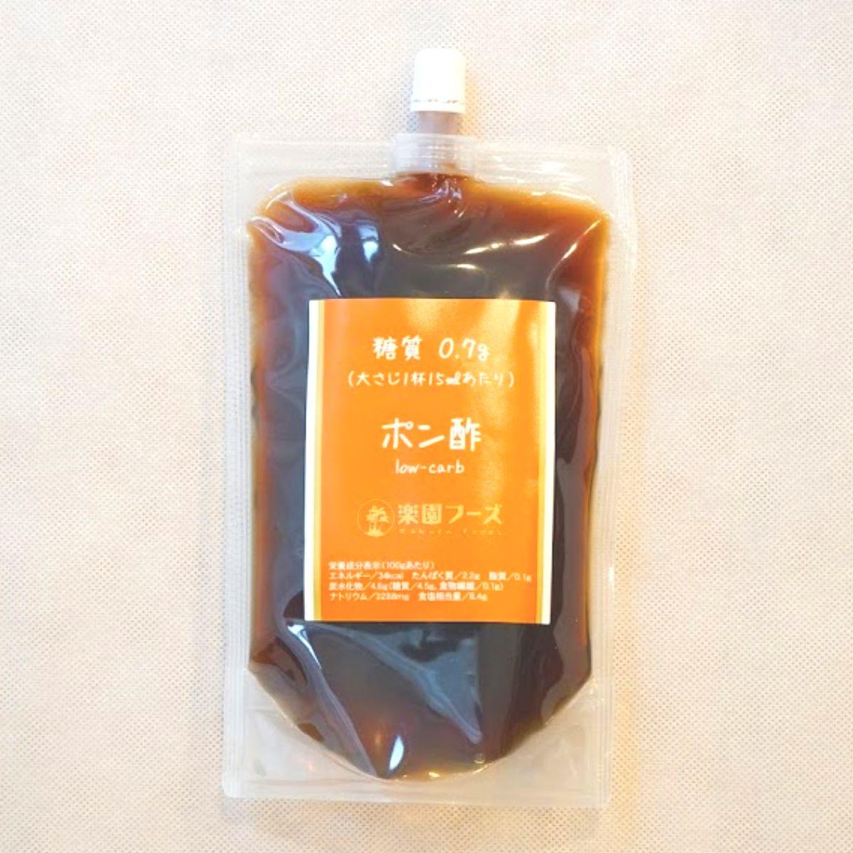 【75%割引販売】糖質制限 ポン酢